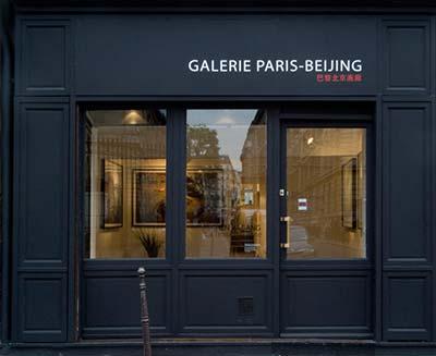 19-VIGN-PARIS-BEIJING-1